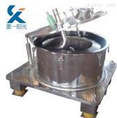 電池材料氟化鋰脫水干燥PS-1000N平板離心機 化工原料生產設備