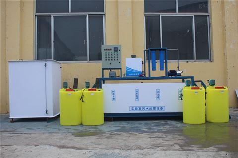四川泸州生物检测实验室废水处理设备价格表