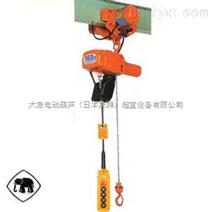 0.5吨象牌电动葫芦使用方法 DA-0.5大象牌电动葫芦参数