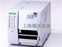 东芝B-SX5T条码打印机|条码打印机批发|东芝条码打印机