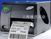 艾利ap5.6条码打印机批发|艾利条码打印机价格|艾利总经销