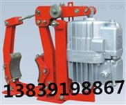 YW电力液压鼓式制动器