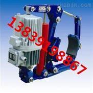 YWZ9电力液压鼓式制动器