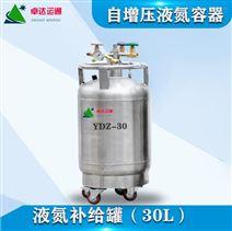 成都自增压液氮容器生产厂