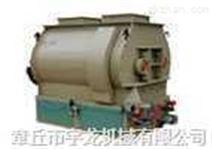 SSHJ混合搅拌设备 物料混合机  高效混合搅拌机