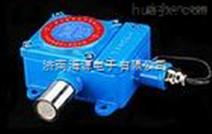 NH3泄露檢測儀'氨氣泄露檢測儀'壓縮機房專用