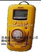 安徽便携式硫化氢检测仪