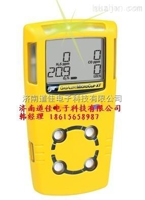 江苏液化气浓度检测仪