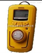 山西供应一氧化碳检测仪,一氧化碳泄漏检测仪
