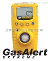 成都供应臭氧气体检测仪,便携式臭氧泄漏检测仪