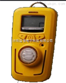 合肥供应氨气泄漏检测仪,氨气浓度检测仪