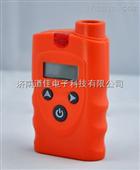 液化气检测仪,液化气泄漏检测仪