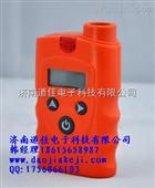 乙炔浓度检测仪