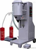 GFM16-1B型干粉灌装机