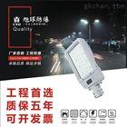LED防爆路灯200W