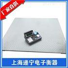 不干胶可粘贴电子秤打印地磅标签打印电子磅