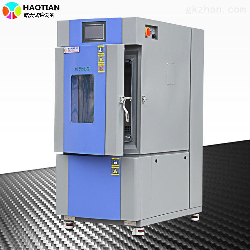 可程式恒温恒湿柜升级版型号SMA-22PF