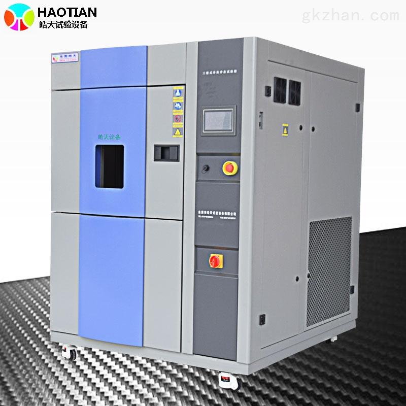 快速冷熱檢測箱80L高溫室60~180℃