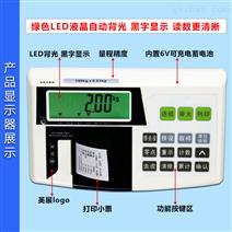 内置打印机的电子地磅称重仪表显示器价格