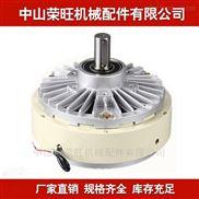 供应广东磁粉制动器维修 磁粉离合器厂家