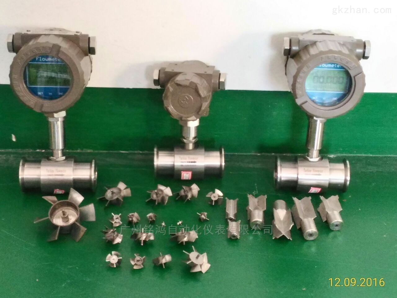 煤油涡轮流量计 污水电磁水表