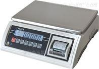 ZF-JPW带打印功能称重电子秤,内置迷你打印机