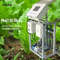 大棚蔬菜滴灌水肥一体机每亩造价多少钱