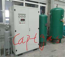 氮气发生器设备