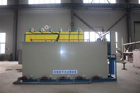 青海海东化工行业实验室废水处理方法大全