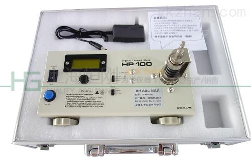 有USB功能的电批扭力计0-25N.m产品牌