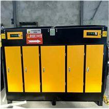 10000风量UV光氧废气处理喷漆房净化器