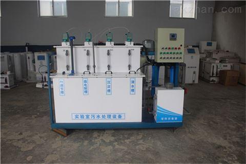 安徽淮南检测机构实验室废水处理设备三联箱
