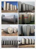 三丰供应10-60方各种型号不锈钢储罐