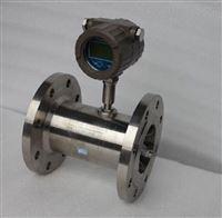 DCRS485智能一體智能渦輪流量計