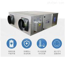 广州供应中电低噪音全热交换新风机