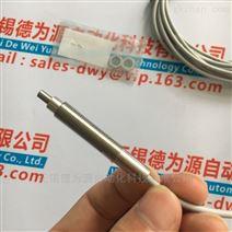 MELA温湿度传感器 KGC3.Ex/8现货