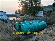 福建火车站成套污水处理设备分销商供应商