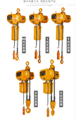 模具专用HSY环链电动葫芦厂家直销沪工牌