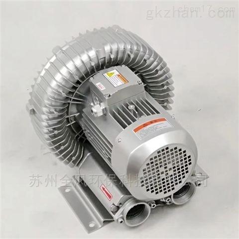供应高品质低噪音优质高压漩涡气泵