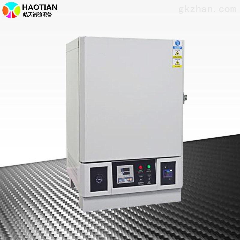 高温老化机鼓风干燥箱 烤箱