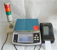 ZF-A7上海工厂使用15kg称重报警电子秤