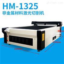 汉马激光1325工艺品水晶字激光切割机厂家