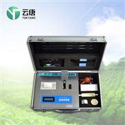肥料重金属专用检测仪