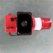 HQSG-7386/A声光报警器用途