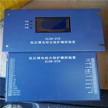 GKZ-2型永磁機構控制器-北京三盟