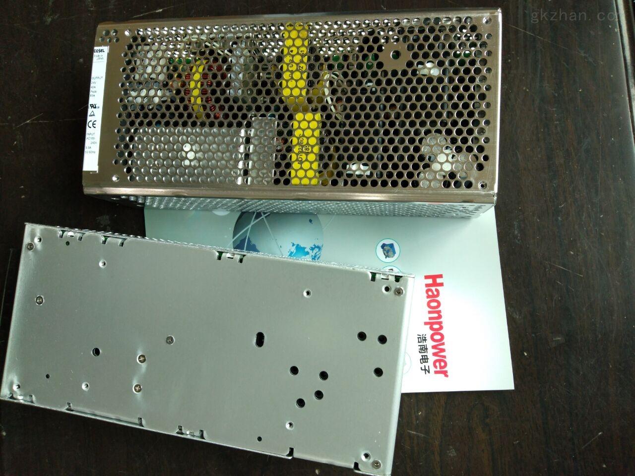 COSEL医疗电源PCA1000F-24-C PCA1000F-12-G