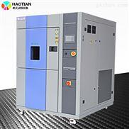 TSD-100F-2P-三厢式冷热冲击试验箱移动式