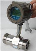 LWGY-10,LWGY-15,LWGY-20容积式涡轮流量计
