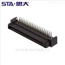 OPS-90B工控电脑 1.27mm间距插头 JAE TX25
