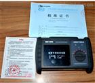 SHSG90防雷检测专用标准电阻
